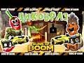 Guns of Boom || Дикобраз: обзор и гайд