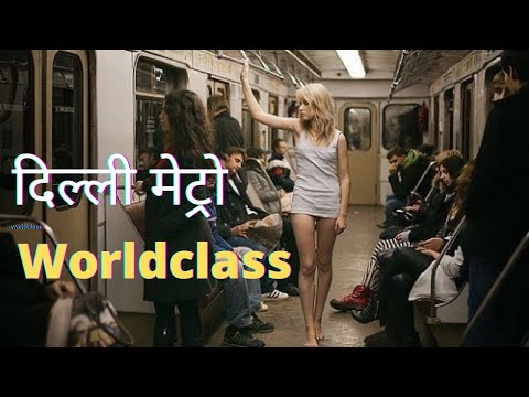 Delhi Metro Worldclass Airport Express New Delhi India *HD*