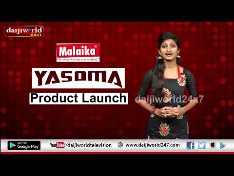 Malaika Yasoma Product Launch│Daijiworld Television