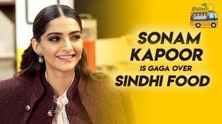 Sonam Kapoor | Rajkummar Rao | MasterChef Shipra Khanna | Startruck Bites