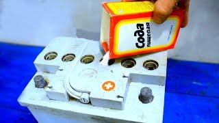 Восстановление автомобильного аккумулятора своими руками!