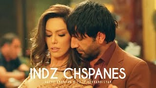 Vache Amaryan & Lilit Hovhannisyan - Indz Chspanes // Official Music Video // Full HD //