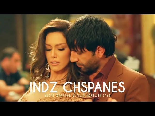 Vache Amaryan & Lilit Hovhannisyan - Indz Chspanes // Official Music Video // Full HD // 2014