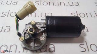 Мотор стеклоочистителя Nexia СН 96100626