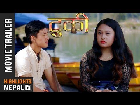 TUKI  New Nepali Movie Trailer 20182075  Ft Darshan Gurung Urmila Gurung
