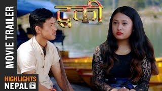 TUKI | New Nepali Movie Trailer 2018/2075 | Ft. Darshan Gurung, Urmila Gurung