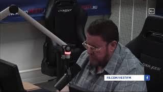 Сатановский ушёл из прямого эфира...