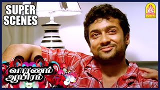 Vaaranam Aayiram Tamil Movie | Divya Spandana birthday | Drug addiction | Suriya locks up in room