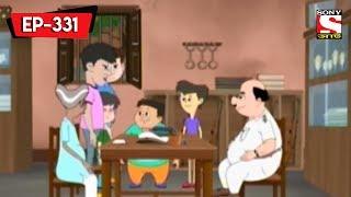 খিচুড়ি কান্ড | Nut Boltu | Bangla Cartoon | Episode - 331