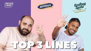 Top 3 Lines - رومانسية منسية x McVitie's