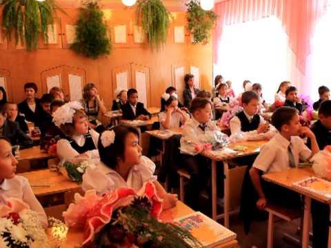 Классный час в начальной школе на тему: Дружба