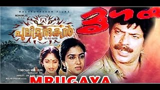 Puli Murugan Theme Song remix - Mrigaya remix