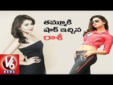 Rashi Khanna Replaces Tamanna in Ram's Upcoming Flick | Tollywood Gossips | V6 News