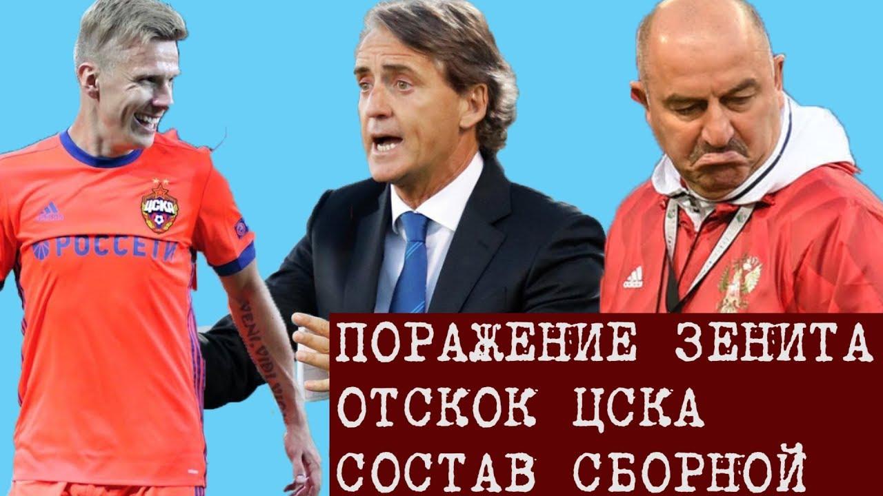 Последние новости спорта в России и мире. СПОРТ-ЭКСПРЕСС