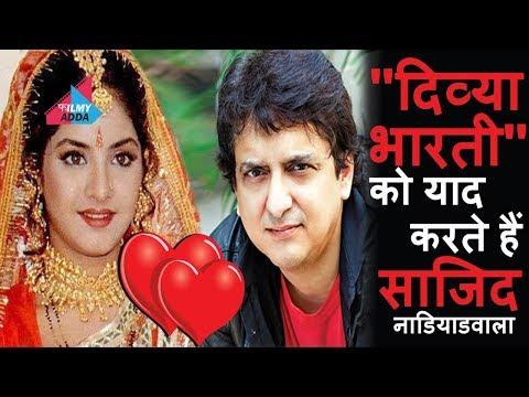 आज भी DIVYA BHARTI  की तस्वी र हमेशा साथ रखते हैं Sajid Nadiadwala || Sajid Nadiadwala LOVE