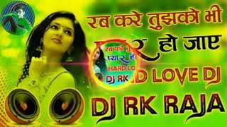#Dj_Radheshyam_Rock Tu Ada Hai Tu Mohabbat💘Dj Remix💞Rab Kare Tujhko Bhi Pyar Ho Jaye💘Hard💘