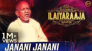 Janani Janani | Thaai Mookaambikai | Ilaiyaraaja Live In Concert Singapore