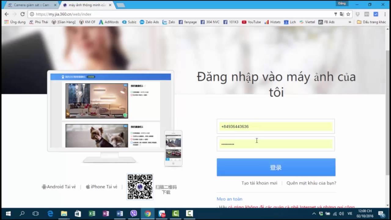 Hướng dẫn xem Camera Qihoo Jia 360 trên máy tính