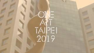 ONE ART Taipei 2019 形象影片