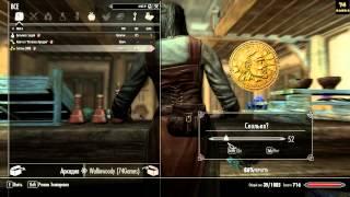 Skyrim Requiem: Гайд По Прокачке Уровней При помощи Воровства(В этом видео я покажу и расскажу как при помощи навыка карманных краж можно повысить свой уровне играя в..., 2014-12-15T14:54:00.000Z)