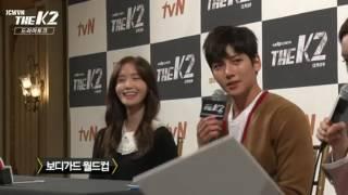 [Vietsub] Ji Chang Wook & Yoona @ Vapp Live [20/9/2016]