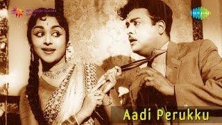 Aadi Perukku | Kannizhanda Manidhar song