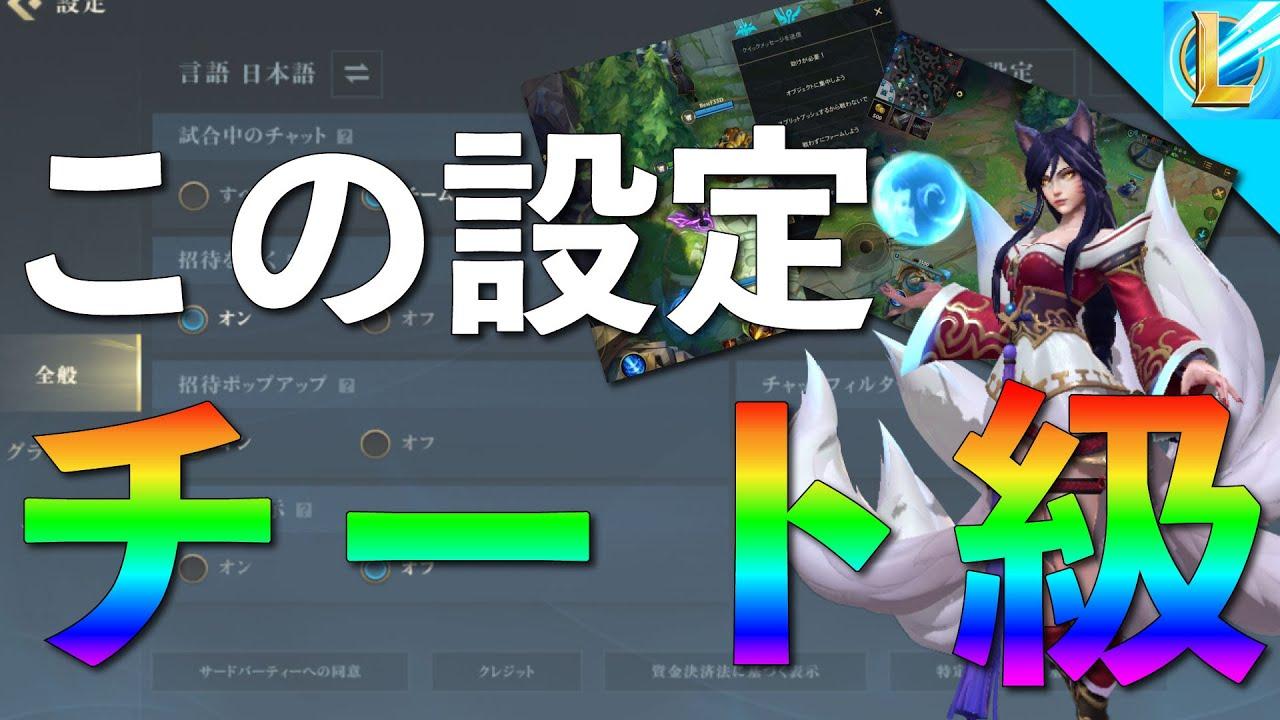 リフト tier ワイルド 【LoLワイルドリフト】Tier・最強チャンピオン(キャラ)ランキング【ワイリフ】