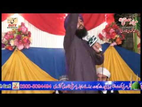 MEHFILA NATT SHABA-e-WAJDAN MADNI SOUND WAHCANTT KALEEM ATTARI WAHGARDEN 02-12-2016