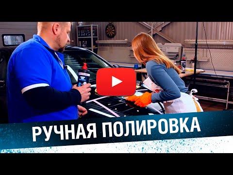 Как полировать машину своими руками без машинки видео