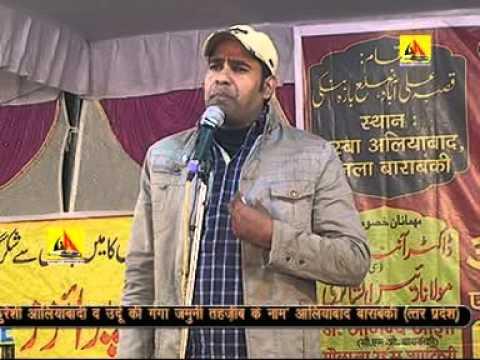 Asad Mahtab ALL INDIA MUSHAIRA ALIABAD BARABANKI 2014