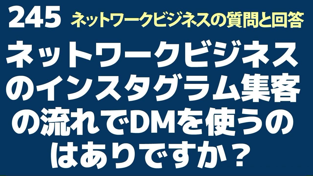 青い インスタ dm