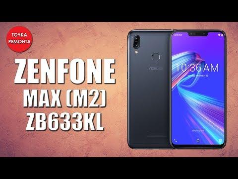 Замена дисплея на Zenfone Max (M2) ZB633KL \ LCD Replace