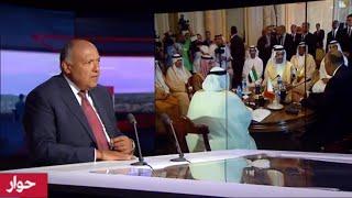 سامح شكري وزير الخارجية المصري: