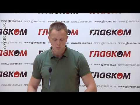 wwwintvua: ГПУ розповіли про злочини бойовиків
