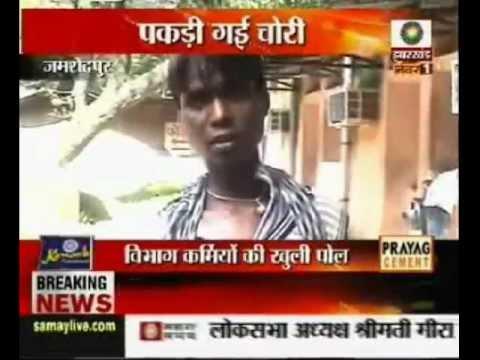 Raid caught on camera in Jamshedpur