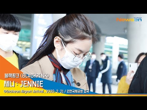 BLACKPINK 'JENNIE' 블랙핑크 제니, 조금만 쉬고 다시 올게요[NewsenTV]