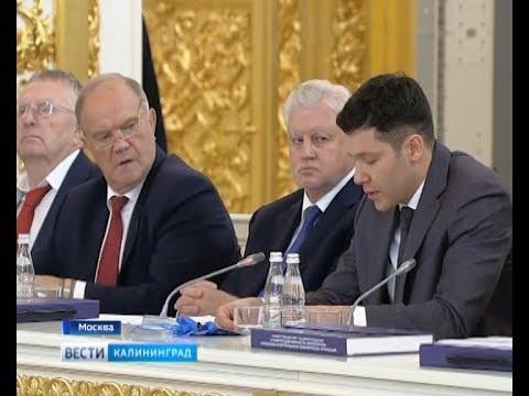 Антон Алиханов выступил