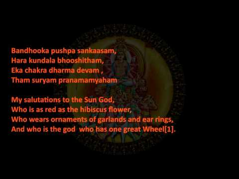 Surya Ashtakam (English With Lyrics And Meaning HD)
