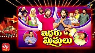 Jabardasth | 16th September 2021 | Full Episode | Hyper Aadi, Anasuya, Immanuel | ETV Telugu