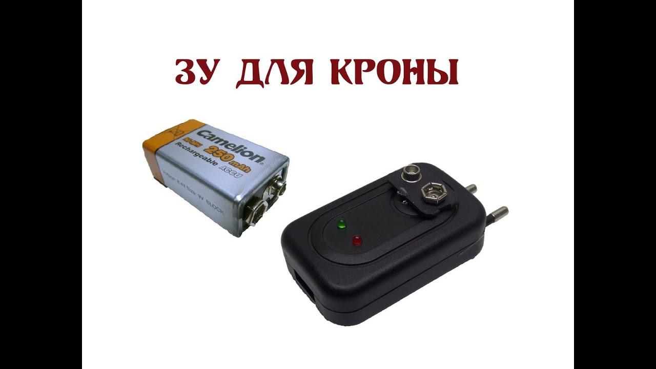 схема зарядного пристрою для фонарика
