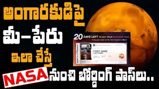 Send Your Name to Mars with Nasa Next Mars Rover || NASA Mars Mission Launching Boarding Pass || TTM
