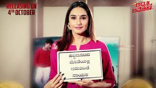 Ragini Dwivedi Message to Kannada Movie Lovers | Adhyaksha In America | Sharan Hruday