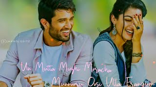 Orasaadha 💞 Lovely 💞 Album Song 💞 Whatsapp Status 💞 Tamil
