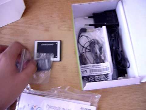 Samsung Galaxy 5 I5500 - Unboxing - Deco 20 O Magico