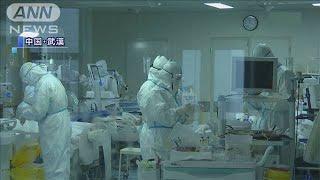 新型コロナ感染者1万人迫る 経済影響はSARS以上か(20/01/31)
