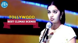 Tollywood Movies || Best Climax Scenes || Kalavaramaye Madilo Movie || Kamal Kamaraju, Swati Reddy