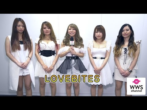 5人組ガールズメタルバンド・LOVEBITESにインタビュー! part.1 バンド結成のきっかけ〜アルバムの聴きどころ