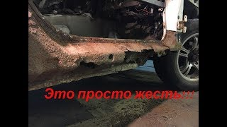 Кузовной ремонт сузуки гранд витара (эскудо)4