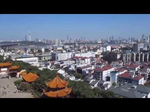 View from The Yellow Crane Tower in Wuhan, China
