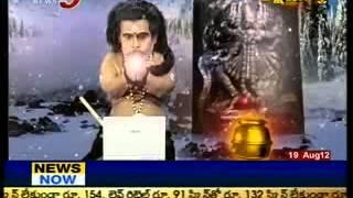 Akshaya  Patra 20.08.2012(TV5)